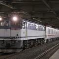 EF65 2085+71712F