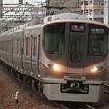 Photos: 323系 LS05編成