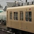 Photos: 臨5324:8111F