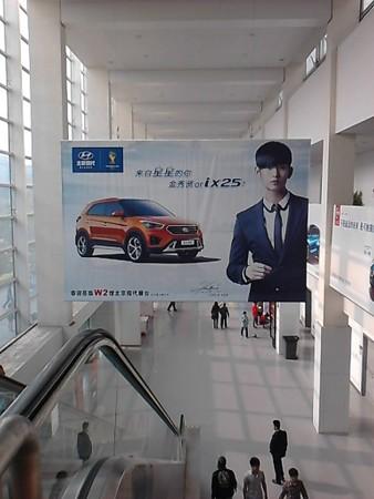 23韓流スター吊り広告