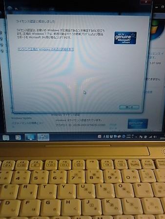 6.2娘用パソコン