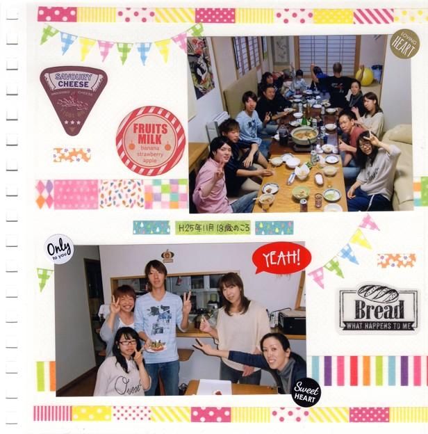 Photos: img053