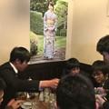 Photos: 総会4