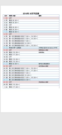 05ACF693-43B8-46B6-BF30-8CD036B0A1CC