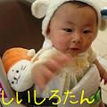 Photos: 080601_1710~0001