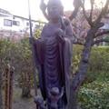 水子地蔵尊(4月15日、等覚寺)