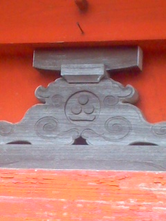 御神紋「渡辺星」(4月20日、戸塚駅前稲荷)