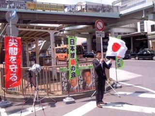 日本維新の会街宣(5月3日、藤沢駅南口)