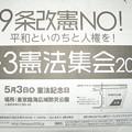 P4220913
