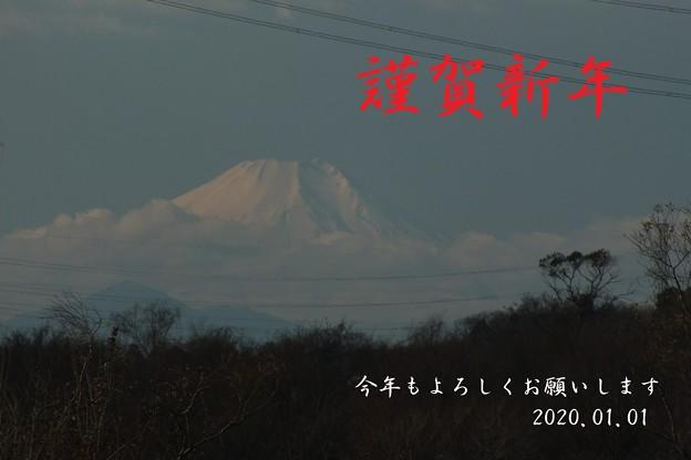 2020 年賀