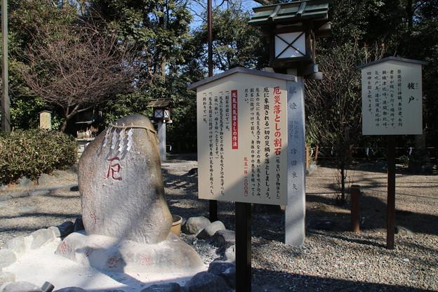 櫻木神社 D4911