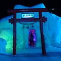 写真: 氷ばく神社