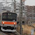 Photos: 武蔵野線205系(2)