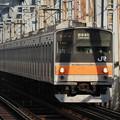 Photos: 江戸川橋梁通過中の205系電車