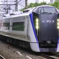 Photos: E353系