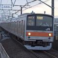 Photos: 舞浜駅