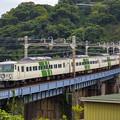 Photos: ある橋梁