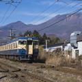 Photos: 横須賀色と浅間山