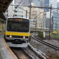 Photos: 飯田橋駅旧ホーム