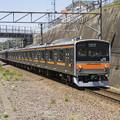 Photos: 205系M4編成85E