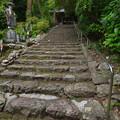 青龍寺の石段