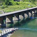 Photos: 沈下橋のあるひと時