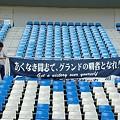 20080831天皇杯予選茨城県決勝(1)