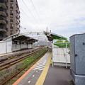 写真: 鶴見線国道駅