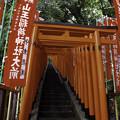 Photos: 山王稲荷