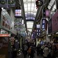 Photos: 歳末の天神橋筋商店街