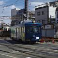 Photos: 阪堺電車 住吉停留場