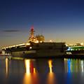 Photos: 大桟橋のいずも