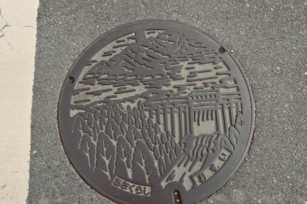 マンホール 朝倉市
