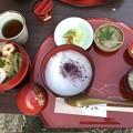 写真: 三渓園   朝粥
