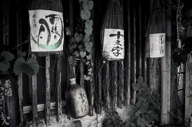 三茶の飲み屋