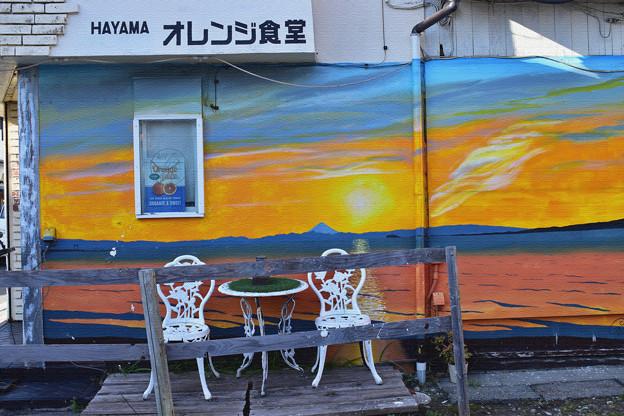 オレンジ食堂
