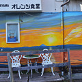 Photos: オレンジ食堂