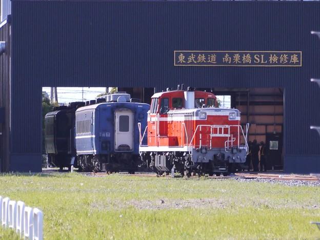 P1210990