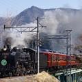 Photos: 秩父鉄道 渋沢栄一HM
