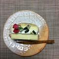 周南市、和菓子洋菓子のサダオ。ツレが職場で頂いたバラとピスタチオのケーキ