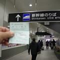 IMGP2666徳山駅