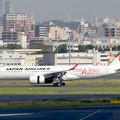 Photos: JAL A350-900 1号機