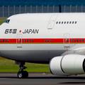 Photos: 政府専用機 20-1101