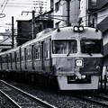 Photos: IMG_0638-Edit