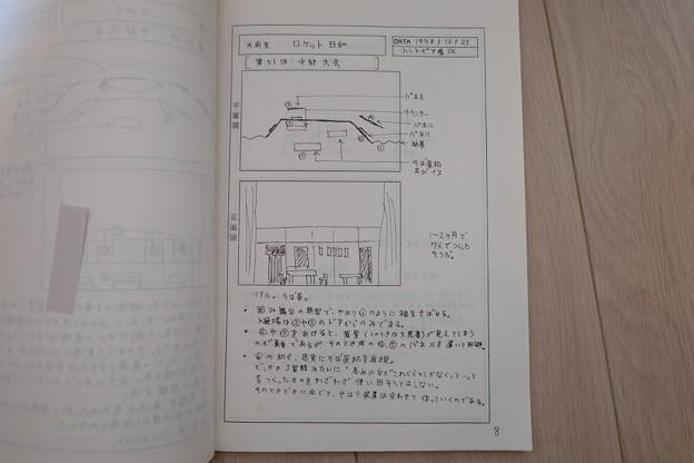 DSCF7491