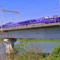 新世紀エヴァンゲリオン新幹線