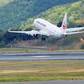 写真: JAL 岡山空港