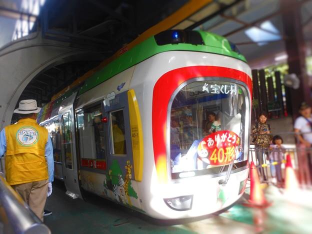 No.22 上野動物園モノレール40形
