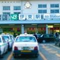 Photos: 伊東駅