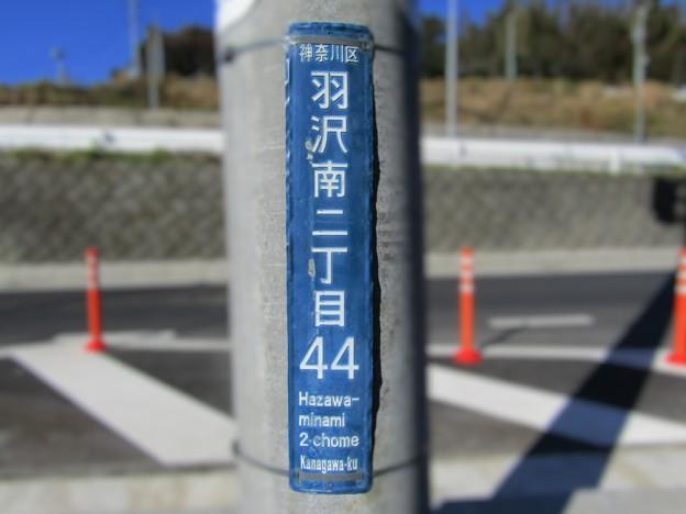 No.32 神奈川県横浜市神奈川区羽沢南2-44